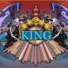 Konstellation Abenteuer König Spiel