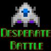 Verzweifelten Kampf Spiel