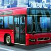 Lange Busfahrer Spiel