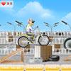 Moto-Freestyler Spiel